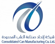 Consolidated Can Manufacturing Company Ltd